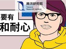 陈晓萍:互联网公司管理大变革