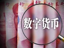 """CCTV13:央行数字货币即将落地,第三次""""造富""""时代来临!"""