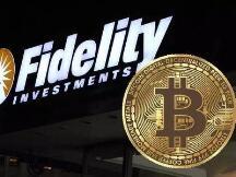 (超级机构)富达投资:币圈还要翻10倍!
