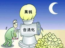 广东警方破获全国首起USDT洗钱案 USDT持币者有何影响